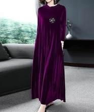 Зимнее бархатное платье золотистого цвета 2020, элегантное зеленое платье-туника большого размера с длинными рукавами и высоким воротником, ...(Китай)