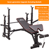 7th generation weightlifting bed (with chest expansion)