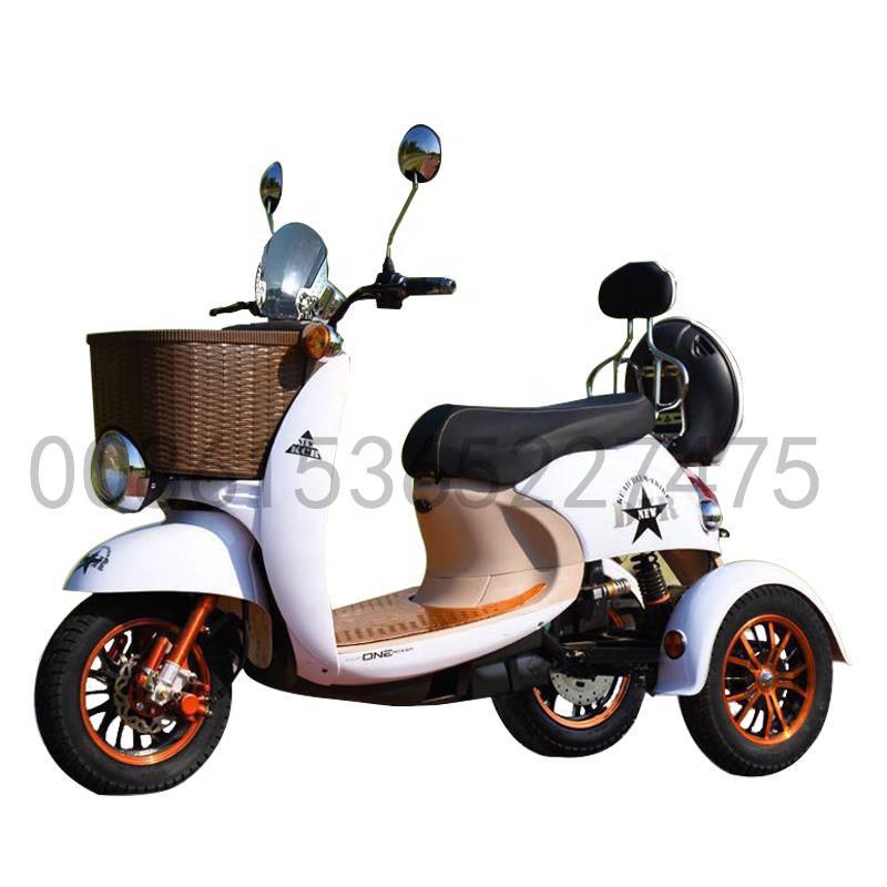 Трицикл 3-колесный моторизованный трицикл для взрослых для продажи в Филиппины Электрический мотоцикл Скутер электрические трехколесные велосипеды