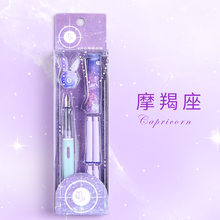 1 комплект модной перьевой ручки 12 созвездий 4 синие чернила Sacs заменены студентами подпись в офисе авторучки Канцтовары Kawaii(Китай)