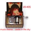 28music-405
