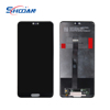 용 P20 LCD 블랙