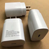 25w fast charger US