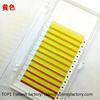 0.07MM Yellow B