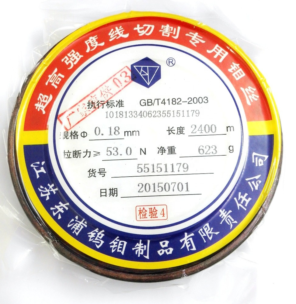 Diamond Brand 0.18mm EDM Molybdenum Wire 2400 Meter Per Spool for CNC Wire Cutting Machine