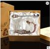 Cadeau boîte