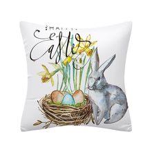 Чехол для подушки с принтом пасхального кролика, наволочка для дивана и автомобиля, декоративная подушка для дома, декоративная наволочка д...(Китай)