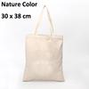 Nature 30 x 38 cm