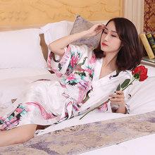 Женское кимоно на шнуровке, японский традиционный костюм, пикантная ночная рубашка, ночное белье, свободный женский кардиган, шелковое плат...(Китай)