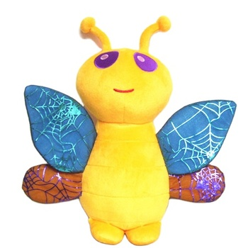 Cute stuffed soft plush toy bumble bee with fancy wings