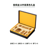 Gold 16pcs gift box set