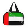 United Arab Emirates-01T