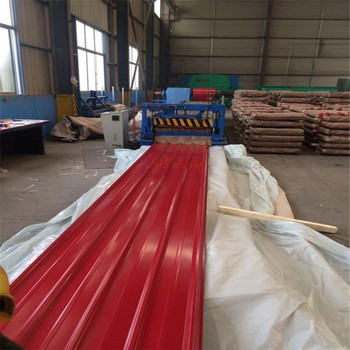 color coated steel sheet metal roof sheets price per sheet from suppliers