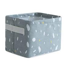 Настольная корзина для хранения канцелярских принадлежностей ящик для посуды косметичка коробка для хранения канцелярских принадлежност...(Китай)