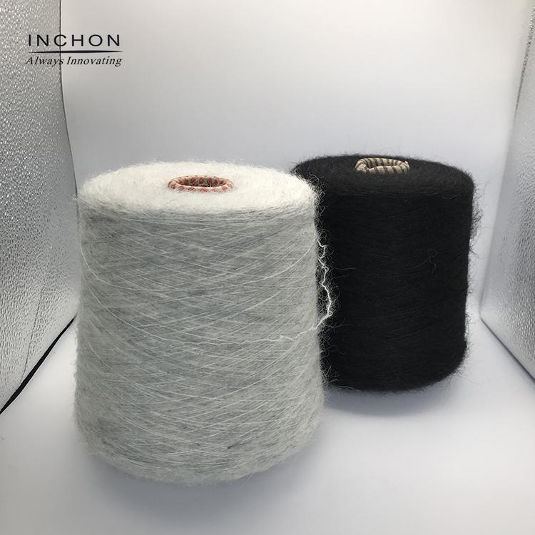 Good quality factory directly37% nylon 35% wool 3% spandex yarn