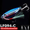 LF094C