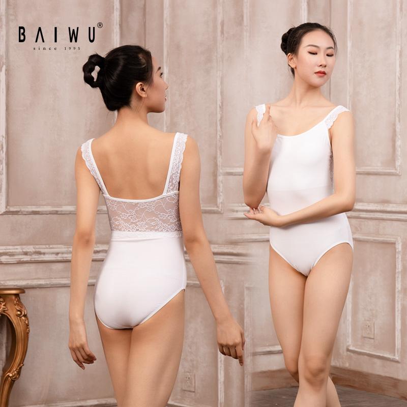 Новинка 119141057, стильное милое трико с коротким рукавом для балетных тренировок