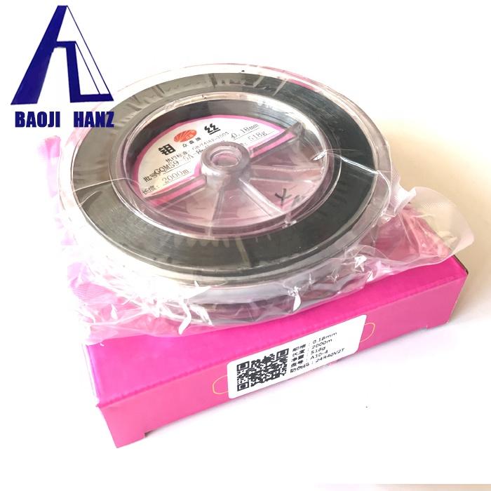 Молибденовая проволока JDC 0,18 мм для резки EDM