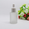 30ml frosted glass bottle with dropper lid