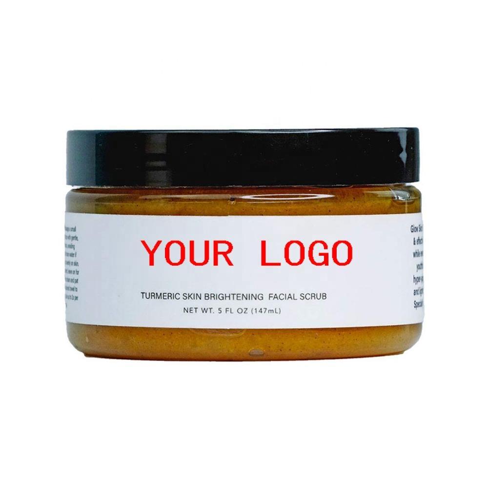 Private Label Scrub Lemon Turmeric Skin Brightening Exfoliating Facial Shea Suger Body Scrub Exfoliator For Bath Body