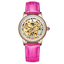 Роскошные женские часы IK coloring, автоматические часы с механическим скелетом, стразы, водонепроницаемые наручные часы для женщин(Китай)