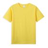 40s-light yellow