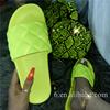 green-N04c-B set