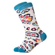MYORED 1 пара мужских носков 2018 чёсаные хлопковые высококачественные разноцветные забавные мужские носки креативные носки для повседневной н...(China)