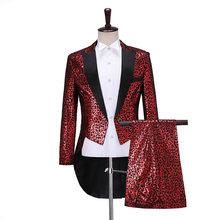 PYJTRL мужской модный комплект из двух предметов, золотистый, красный, Леопардовый принт, костюм с ласточкиным хвостом, Свадебный костюм жених...(Китай)