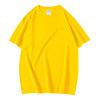 canary yellow 98C