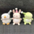 New arrival gift packing recording vivid dancing super soft kids plush animal educational baby vocal toy
