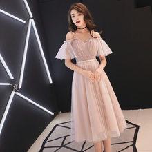 Платья для выпускного вечера It's Yiiya R219 с коротким рукавом и v-образным вырезом, женские вечерние платья длиной до колена размера плюс, фатино...(Китай)