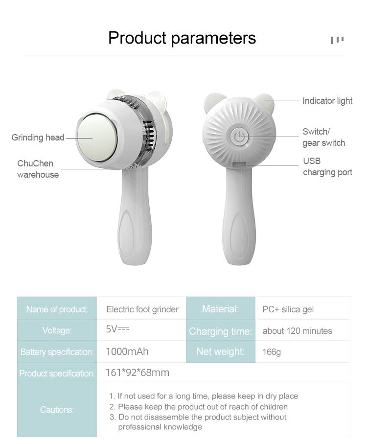 2021 портативный USB Перезаряжаемый пилинг для ног пилинг пилочка для педикюра фаски ног Педикюр инструмент для удаления омертвевшей кожи