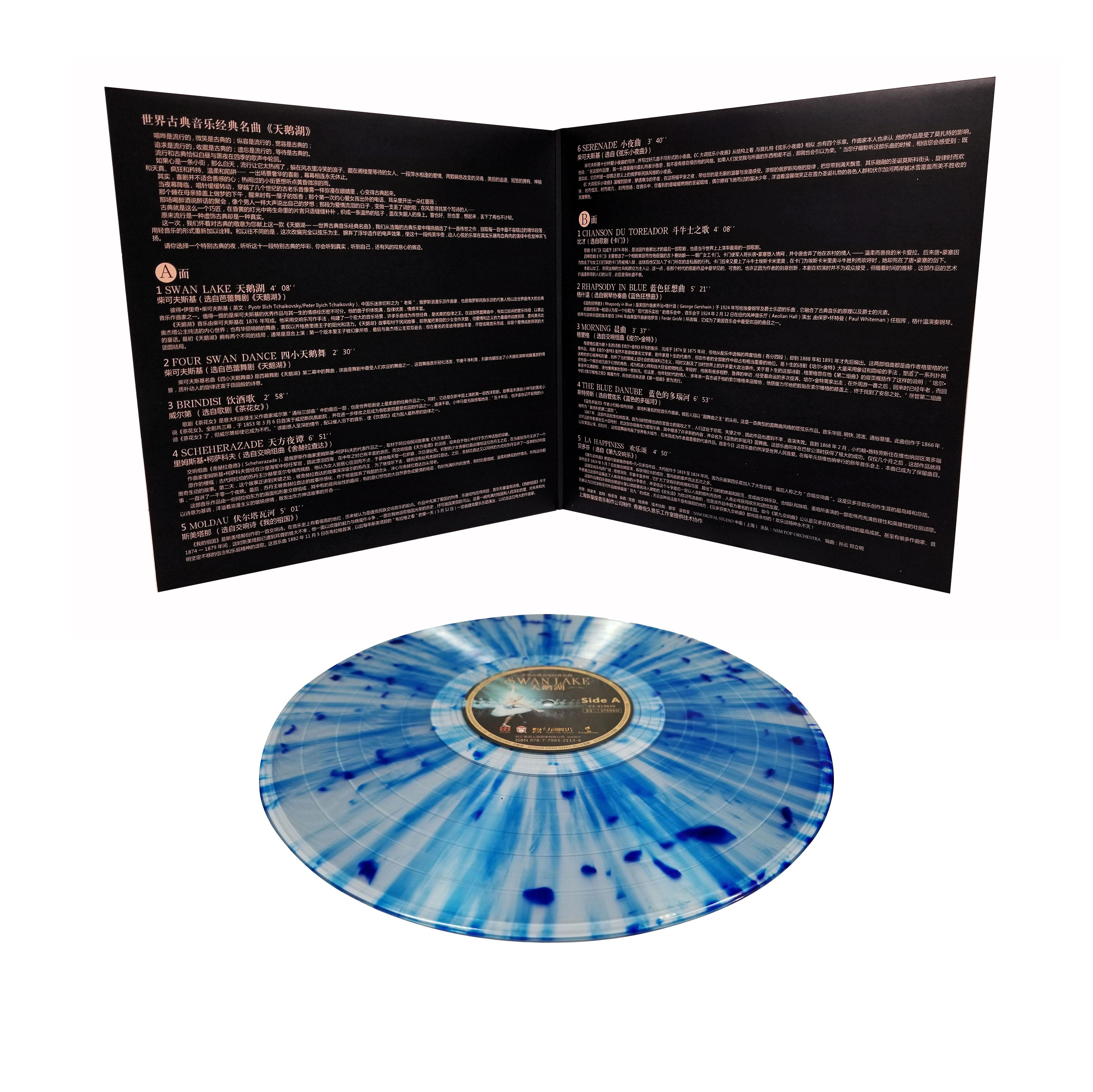 Custom Color Vinyl Record Sleeve Jacket Vinyl Record Storage Outer Vinyl Records Cover Sleeves