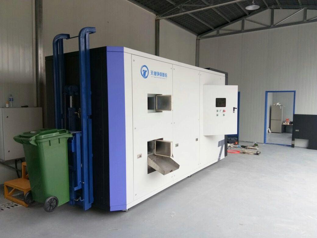 Industrial Use Organic Waste Compost Converter Machines