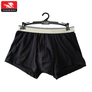 Hot sexy photo image breathable quickly dry fashion boxer shorts old man underwear