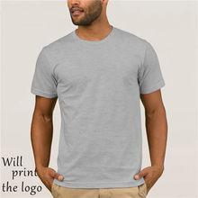 Мужская футболка с коротким рукавом, хлопковая футболка размера плюс(Китай)