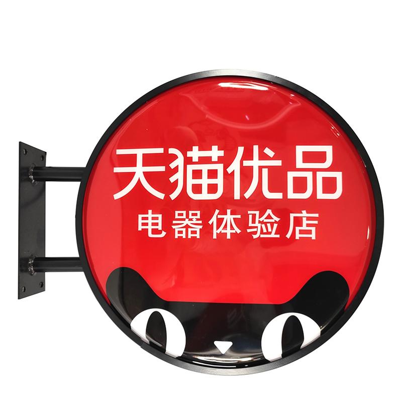 Фабричный изготовленный на заказ рекламный светодиодный лайтбокс, блистерный 3d лайтбокс, водонепроницаемый наружный Лайтбокс