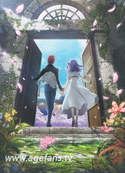 Fate/stay night Heaven's Feel III.spring song