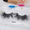 25mm Fluffy lashes 8D04