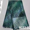 NI5132-3