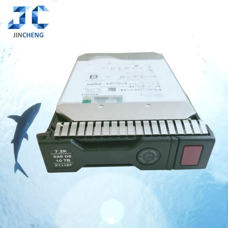 653951-001 652615-B21 516810-002  450GB SAS 15K 3.5 Hard drive Dl380 G7 450GB HDD