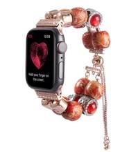Роскошный ювелирный ремешок для apple watch, браслет с агатом и драгоценными камнями для iWatch 38 мм 42 мм 40 мм 44 мм серии 1 2 3 4 5(Китай)