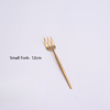 Small Fork