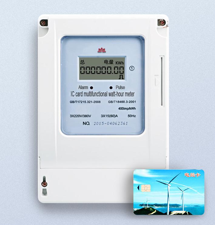 Ic Card Meter/ Electric Prepaid Meter/ Ic Card Electricity Meter - Buy Ic  Card Meter,Electric Prepaid Meter,Ic Card Electricity Meter Product on  Alibaba.com