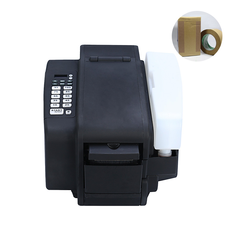 NA-AT Gummed Tape Machine Water Activated Tape Dispenser Kraft Tape Dispenser