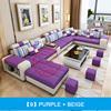 Purple + Beige