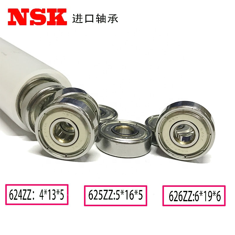 NSK Pulley Ball Screw Bearing 2D625z 16*5*5mm Deep Groove for CNC Wire Cutting EDM Machine