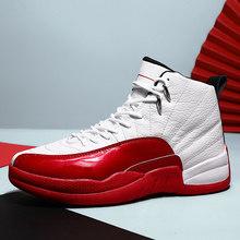 Мужские кроссовки в стиле ретро; Баскетбольная обувь; Дышащий кожаный светильник; Баскетбольные кроссовки; Оригинальная спортивная обувь д...(Китай)