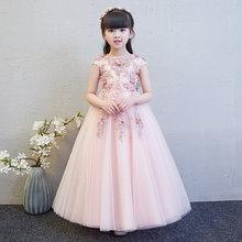 Свадебные Платья с цветочным узором для девочек; Роскошное платье принцессы с аппликацией из бисера; Розовое детское длинное платье для при...(China)